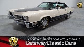 1970 Cadillac Eldorado, Gateway Classic Cars #36-LVS