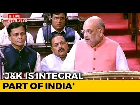 Amit Shah Speaks In Rajya Sabha On Jammu And Kashmir Reservation Bill