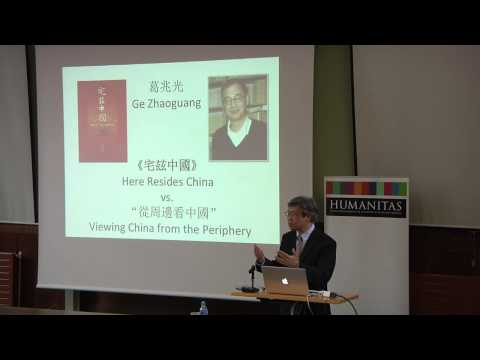 Professor David Wang : Sailing to the Sinophone World: On Modern Chinese Literary Cartography
