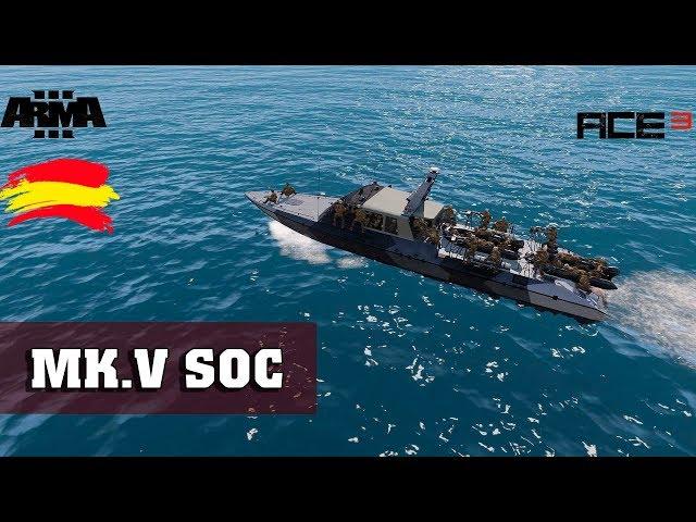 Arma 3   MK.V SOC