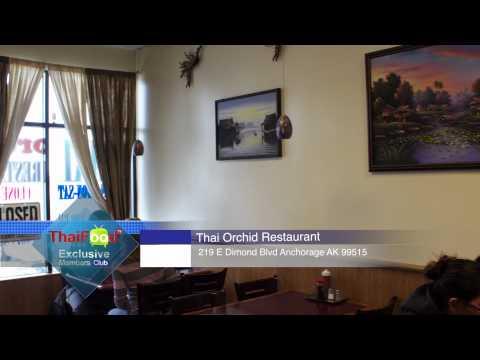 Thai Orchid Restaurant, Anchorage AK (Clip 1)