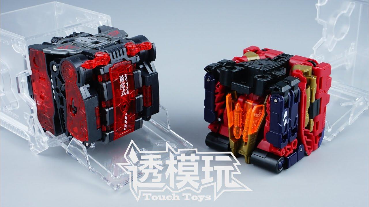 【SwiftTransform】Machine Cube! BEASTBOX! 52TOYS UNICORN BEETLE VS BLOODSTONE MONSTER 猛兽匣速变 透模玩 速变