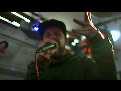 Illegal Underground Drum and Bass Rave Featuring Harry Shotta