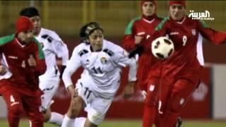 فضيحة إيران  8 رجال في منتخب النساء لكرة القدم