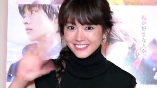 チャンネル登録はこちら!http://goo.gl/ruQ5N7 恋愛映画『ヒロイン失格...