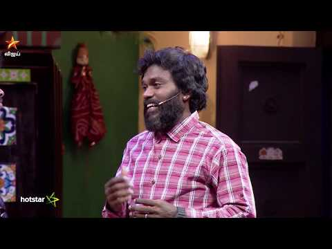 Ramar Veedu | 16th June 2019 - Promo 1