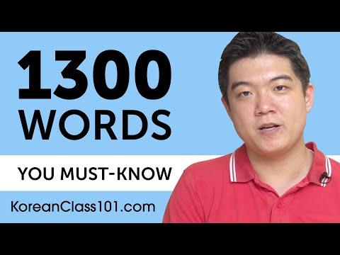 1300 Words Every Korean Beginner Must Know
