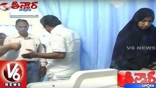 Doctors Betray Health Minister Laxma Reddy On ICU Equipment | Mahabubnagar | Teenmaar News