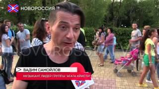 Большой праздник в парке Щербакова