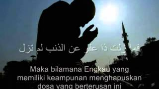 Download Video Syair Terakhir Imam Syafie r.m - Ilaika MP3 3GP MP4
