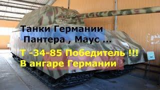 видео танковый музей Кубинка парк Патриот Tank museum Russia