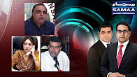 Agenda 360 - SAMAA TV - 01 July 2017