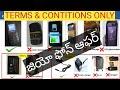 జియో ఫోన్   Exchange   All conditions    Details in telugu   From Mobile shop  