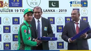 Pakistan Under 19s won the series 3-2