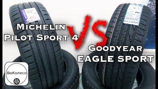 видео Goodyear Eagle Sport