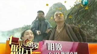 legend of the condor heroes 2003 ep 41 (3/3)