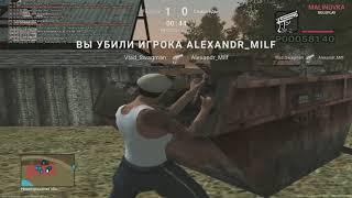Affirmative Action Malinovka RP
