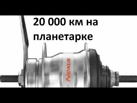 Планетарная втулка после 20000км.