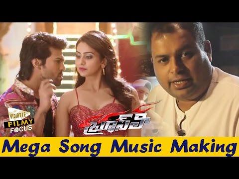 Bruce Lee Mega Power Song Making || S.S.Thaman Interview || Ram Charan , Rakul Preet Singh