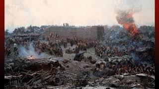 Франц Рубо (1856-1928) Оборона Севастополя (Крымская война 1853-1856)