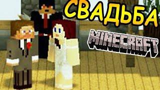 СВАДЬБА , ЦЕРКОВЬ и ПОПУГАЙ в майнкрафт !!! - БИТВА СТРОИТЕЛЕЙ #52 - Minecraft