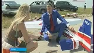 Тульские крылья 2014 сюжет ГТРК Тула