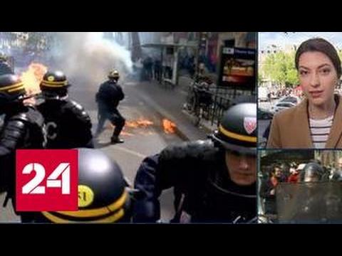 Беспорядки в Париже: огненный дракон против полиции