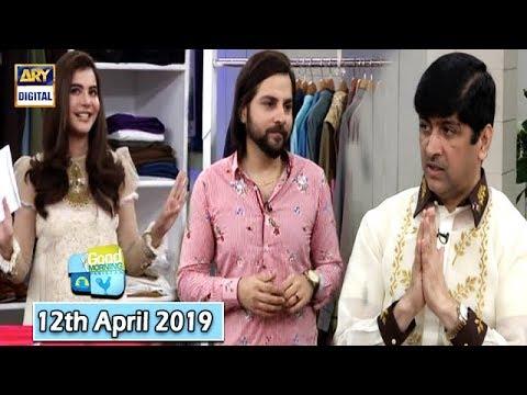 Good Morning Pakistan - Dr. Muhammad Imran & Dr Umme Raheel - 12th April 2019 - ARY Digital Show