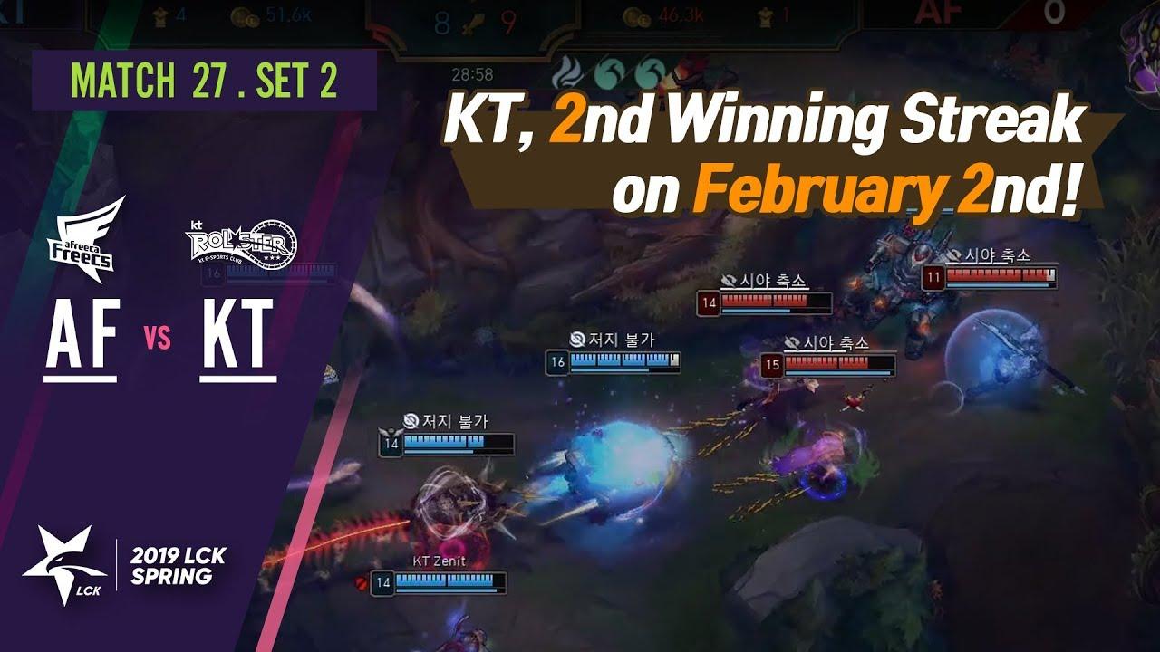 KT, 2nd Winning Streak on February 2nd : AF vs KT [2019 LCK Highlight] Match27 Game2