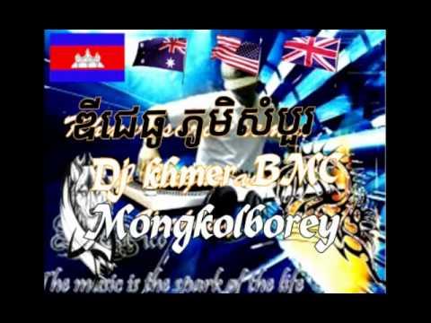 Khmer remix Club 2016 DJ khmer bmc SB.mp