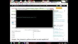 Kryptex отличная НОВАЯ программа для пассивного автоматического заработка на ком