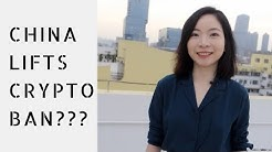 China's Crypto Ban | Facts You Need to Know