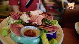 2020 코리아 먹켓 페스타 참여업체 I 독도참치 음식
