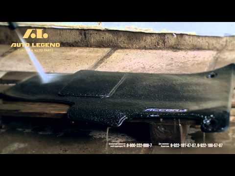Автомобильные ворсовые ковры от компании Auto Legend