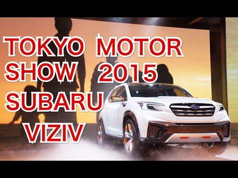 The 44th Tokyo Motor Show 2015 Subaru Viziv Future Concept English