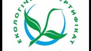 видео Интернет-магазин экологически чистых товаров в Одессе