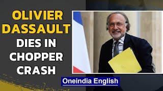 Olivier Dassault, heir of rafale maker group, dies in crash | Oneindia News