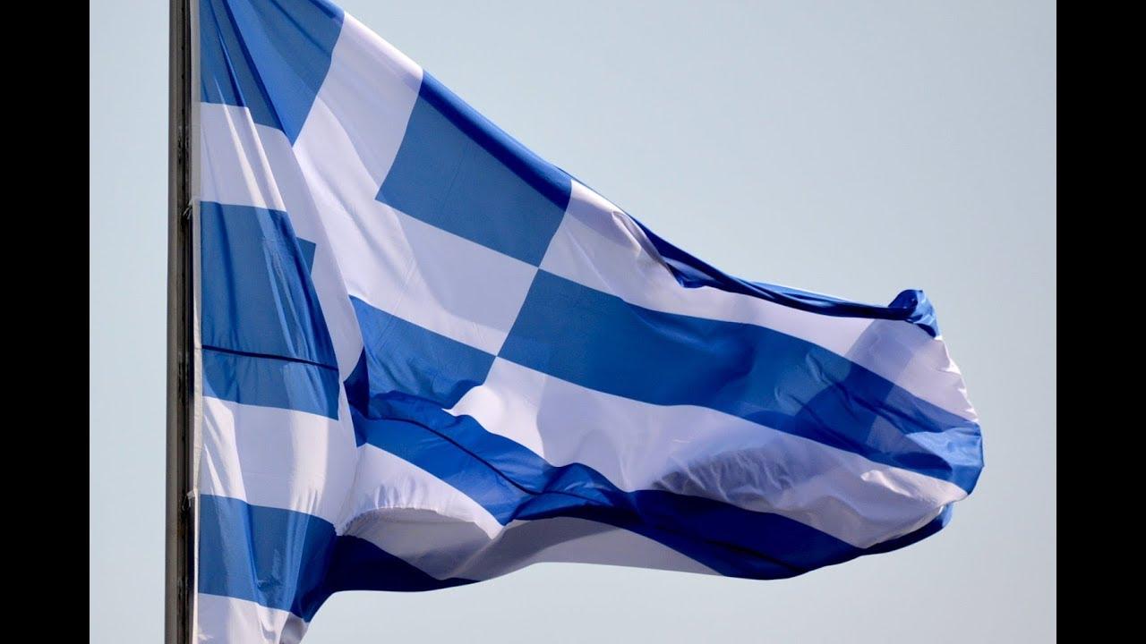 Griechenland Nationalhymne