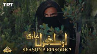 Ertugrul Ghazi Urdu | Episode 7| Season 5