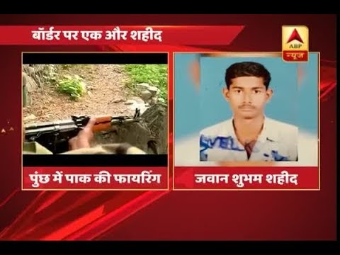 Martyr Sepoy Mustapure Shubham Suryakant's body will be sent to his village today