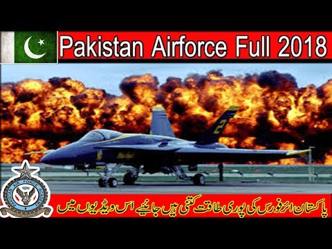 Pakistan Airforce Full Power 2018 | PAF