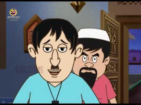 Lullu Bhuter Golpo   THAKURMAR JHULI New Story   2016  BHOOT mp4