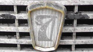 ВАЗ 2101 Золушка. Как убитое ведро превратилось в красивую машину.