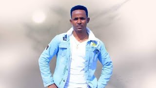 Mestyat Tibeb   Eritrean Music 2019 Sami Tesfahiwet Yiakil ይኣክል