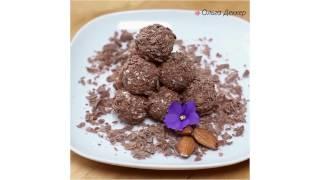 Домашние шоколадные ПП конфеты