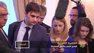 ممثلون للأكراد يناقشون في موسكو نصيبهم في المنطقة
