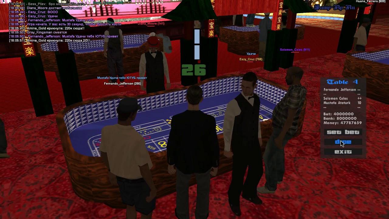 Flesh-игры казино и игровые автоматы бесплатно играть