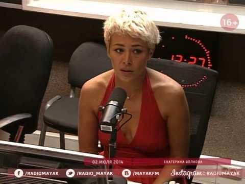 Екатерина Волкова на радио Маяк