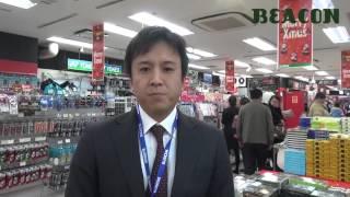 BEACON AKIBA SPOT 「LAOX 秋葉原本店」