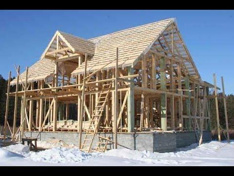 Строительство каркасных домов - ДомКихот